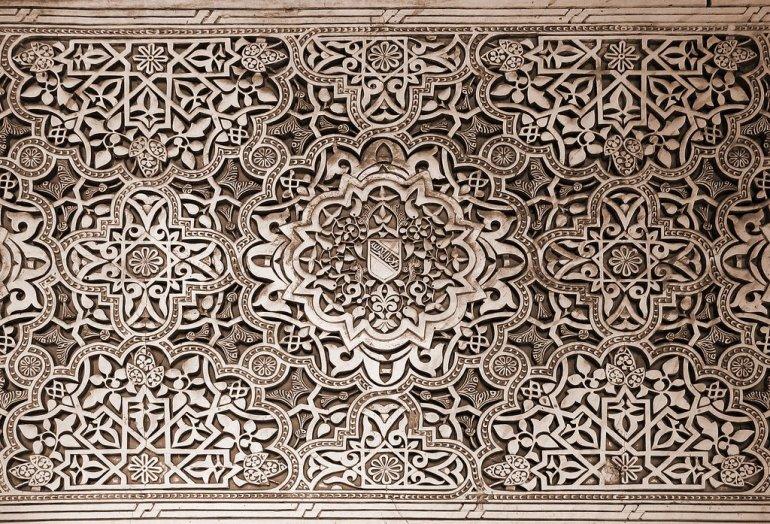 Lacería del Patio de los Arrayanes en Alhambra.